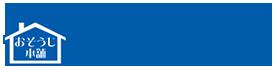 東京都品川区大崎,港区麻布十番,江東区豊洲,渋谷区恵比寿のコーテイングならハウスコーティング