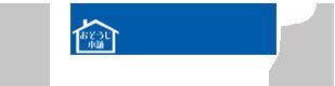 東京都品川区大崎,港区麻布十番,江東区豊洲,渋谷区恵比寿のおそうじ本舗