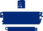東京都品川区大崎,港区麻布十番,江東区豊洲,渋谷区恵比寿の店舗・オフィスクリーニングサービス一覧